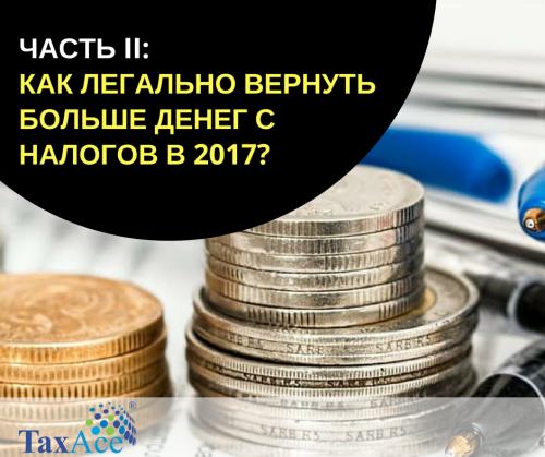 articol-2-ru