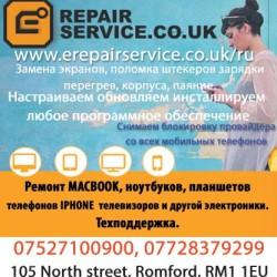E-REPAIR-Service_RU